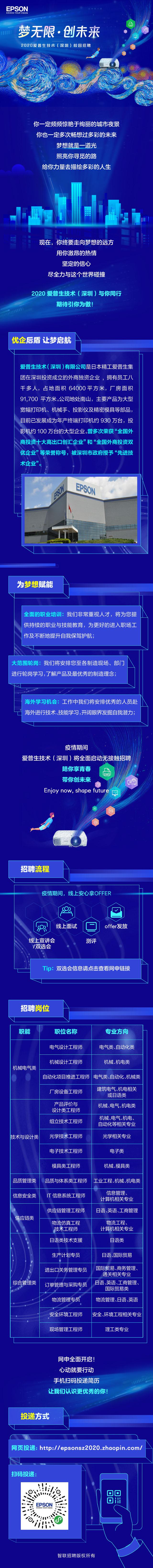 长图文1m(小程序二维码版本).jpg